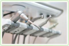 歯周病予防・治療